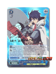 Log Horizon's Representative, Shiroe [LH/SE20-E28SP SP (SIGNED FOIL)] English