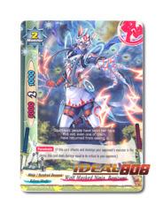 Wolf Face Ninja, Benitsume - H-EB03/0041 - U