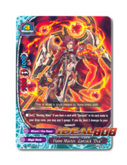 Flame Master, Ganzack