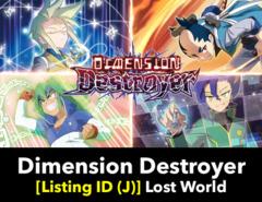 # Dimension Destroyer [S-BT02 Listing ID (J)]