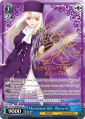 Mysterious Girl, Illyasviel [FS/S64-E082SP SP (SIGNED FOIL)] English