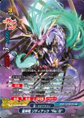 Star Deity Dragon, Zodiac