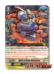 Djinn of Rainy Duststorm - G-BT09/075EN - C