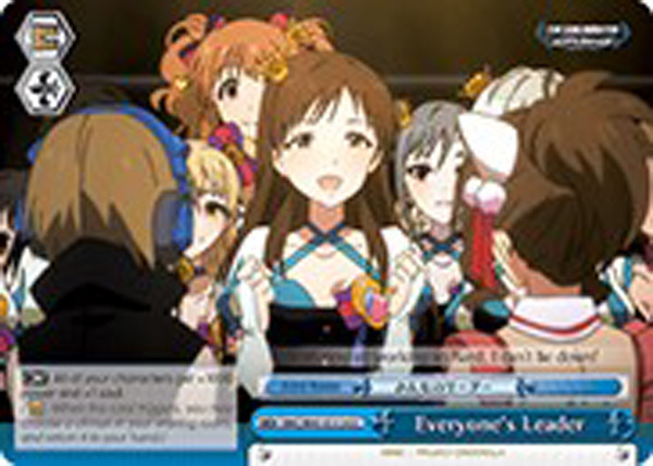 Everyone's Leader [IMC/W41-E112 CC] English