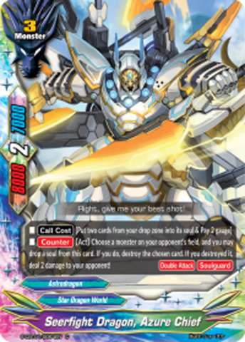 Seerfight Dragon, Azure Chief [S-CBT01/0064EN C (FOIL)] English