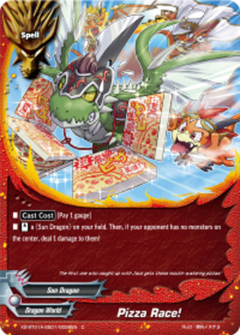 Pizza Race! [X2-BT01A-SS01/0026EN C (Regular)] English