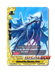 Colossal Sea Monster, Cetus - BT04/0025EN (R) Rare