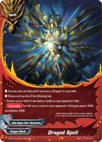 Dragod Spell [S-BT01A-CP01/0031EN C (Regular)] English - Future Card