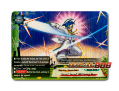 Secret Sword, Glittering Star - BT05/0071 - U
