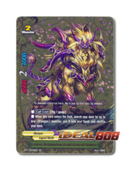 First Tribulation, Gold Lion of Nemea [PP01/0029EN RR] English Golden Double Rare