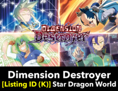# Dimension Destroyer [S-BT02 Listing ID (K)]