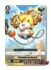 Chronotherapy Hamster - G-TD09/018EN - TD