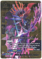 Ninth Omni Brave Lord, Mukuro [H-PP01/0077EN BR (GOLD FOIL)] English