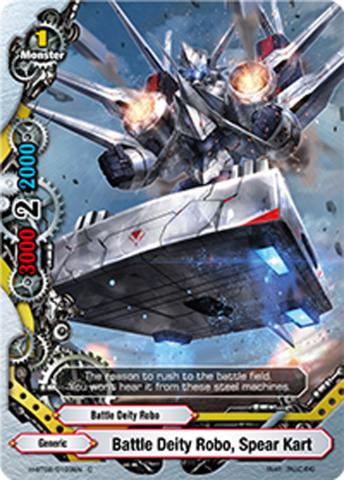 Battle Deity Robo Spear Kart H Bt020103en C Future Card