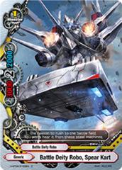 Battle Deity Robo, Spear Kart - H-BT02/0103EN - C