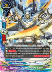 Seerfight Dragon, Azure Chief [S-CBT01/0064EN C (Regular)] English