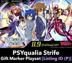 # PSYqualia Strife [V-MB01 Listing ID (P)] ▽ Imaginary Gift Marker Collection Playset [Includes 4 of each GM's (64 cards total)]