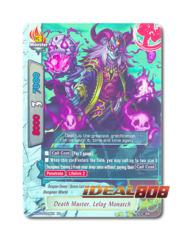 Death Master, Lelag Monarch - H-EB01/0008 - RR