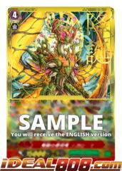 Progenitor Dragon of Regal Birth, Megaloma - V-SS01/S06EN - SGR (Gold Hot Stamp)