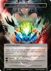 Pricia's Memoria [LEL-099 R (Foil)] English