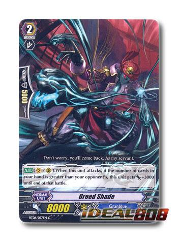 Greed Shade - BT06/077EN - C
