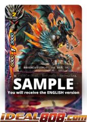 Evil Demonic Dragon, Cornix [S-BT05/0061EN C (Regular)] English