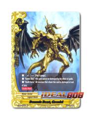 Demonic Beast, Grendel - BT04/0026EN (R) Rare