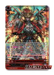 Ambush Demon Stealth Dragon, Shibarakku Buster - G-TCB02/001EN - SGR (Hot Stamp Foil)
