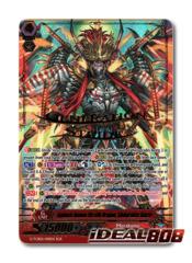 Ambush Demon Stealth Dragon, Shibarakku Buster - G-TCB02/001EN - SGR (Hot Stamp Foil)