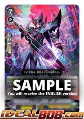 Blaster Dark - V-SS04/006EN (Regular)