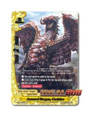 Armored Dragon, Cuelebre - BT04/0027EN (R) Rare