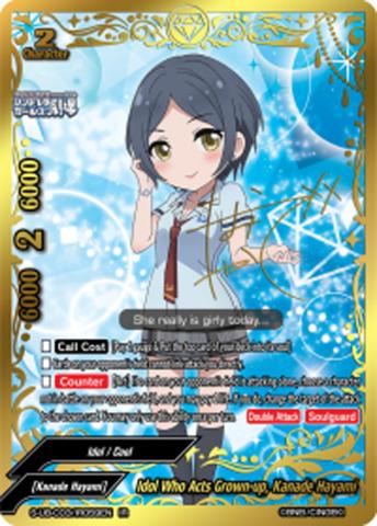 Idol Who Acts Grown-up, Kanade Hayami [S-UB-C03/IR059EN IR (Idol Rare)] English