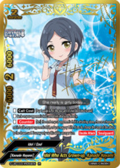 Idol Who Acts Grown-up, Kanade Hayami [S-UB-C03/IR059EN IR (Idol Rare)] English