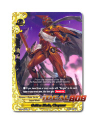 Golden Blade, Chrysaor - BT04/0028EN (R) Rare