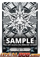 ▽ Imaginary Gift Marker [Force] Astral Artwork (Black & White) - V-GM/0111EN (Regular)