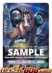 Binoculus Tiger - V-EB04/OR03EN - OR (Origin Rare)