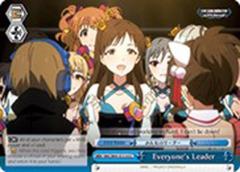 Everyone's Leader [IMC/W41-E112R RRR (FOIL)] English