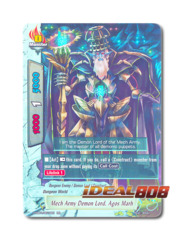Mech Army Demon Lord, Agos Marh - H-EB01/0010 - RR