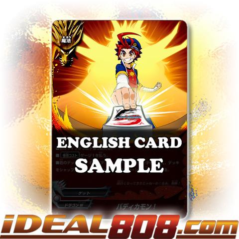 Buddy C'mon! [X-BT01A-CP01/0061EN C] English