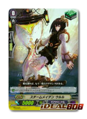 [PR/0425] スチームメイデン ウルル (Steam Maiden, Uluru) Japanese FOIL