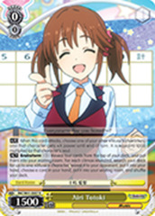 Airi Totoki [IMC/W41-E007 PR (SIGNED FOIL Promo)] English