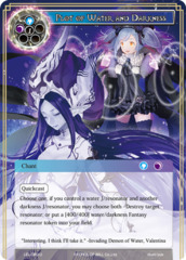 Plot of Water and Darkness [LEL-080 U (Foil)] English