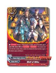 Wolf of Mibu - BT03/0049EN (U) Uncommon