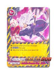 Infinite Demon Slay Slash - H-EB01/0040 - U