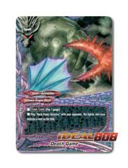 Death Game - BT05/0078 - U