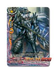 Shooter of Magic Bullets, Gaspard - BT05/0075 - U