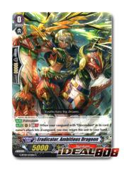 Eradicator, Ambitious Dragoon - G-BT09/072EN - C