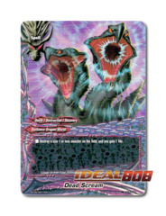 Dead Scream - BT05/0077 - U