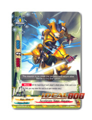 Accelerate Ninja, Hayate - BT02/0061EN (U) Uncommon