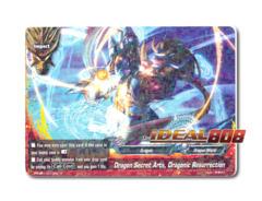 Dragon Secret Arts, Dragonic Resurrection - H-EB01/0013 - R